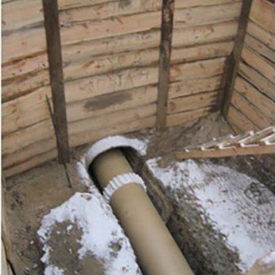 Kiev Kanalizasyon Projesi : DN500